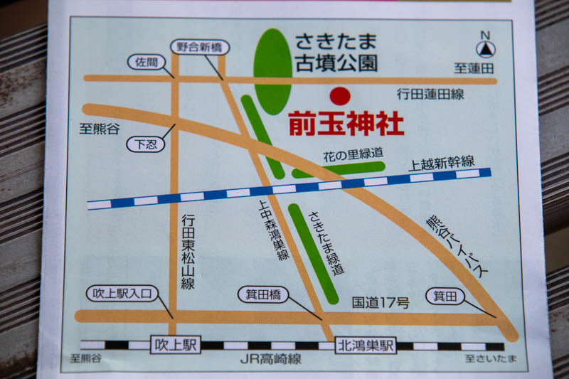 前玉神社の地図(パンフレットより抜粋)
