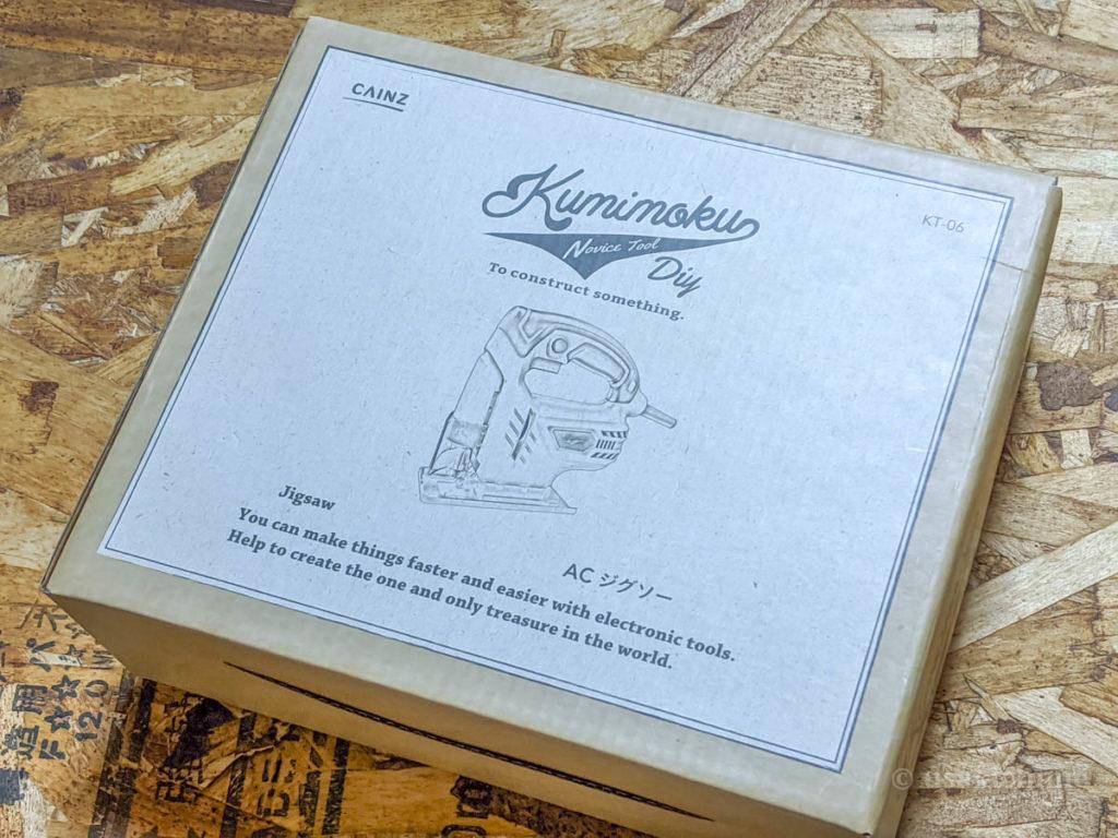 カインズ「Kumimokuブランド」のジグソー KT-06